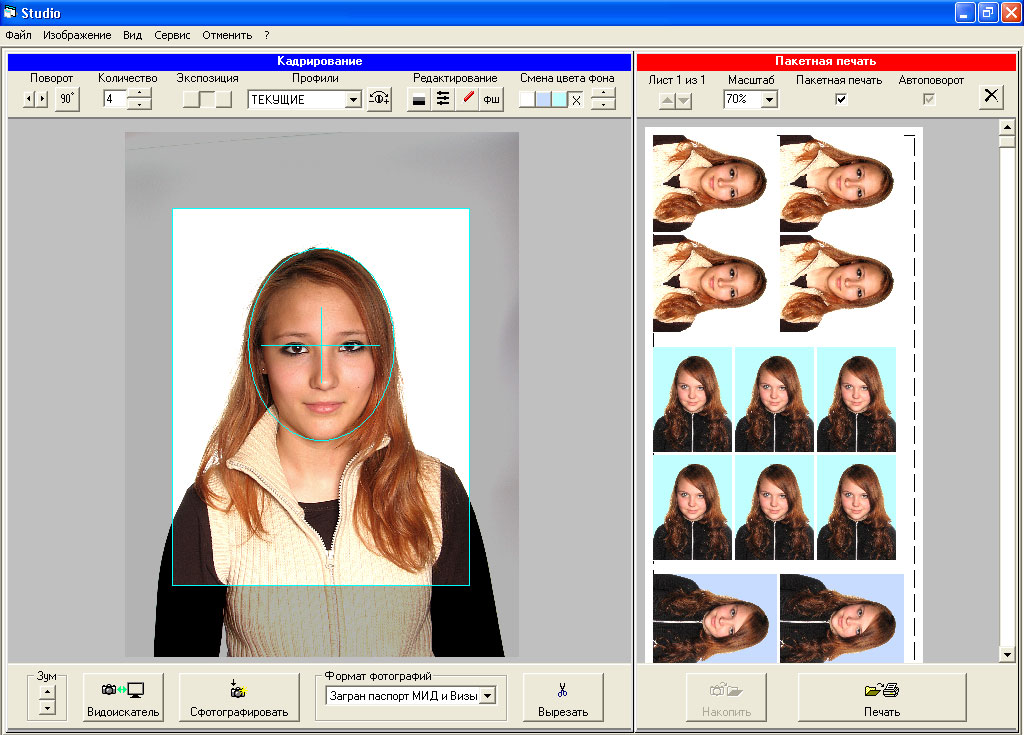 оборудование на фото на документы